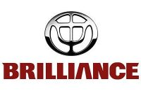Brilliance PDF manuals