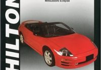 Mitsubishi Eclipse Service Manuals