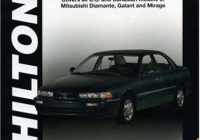 Mitsubishi Galant Service Manuals