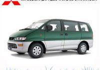 Mitsubishi L400 Service Manuals