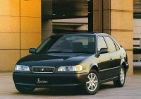 Toyota Sprinter PDF Manuals