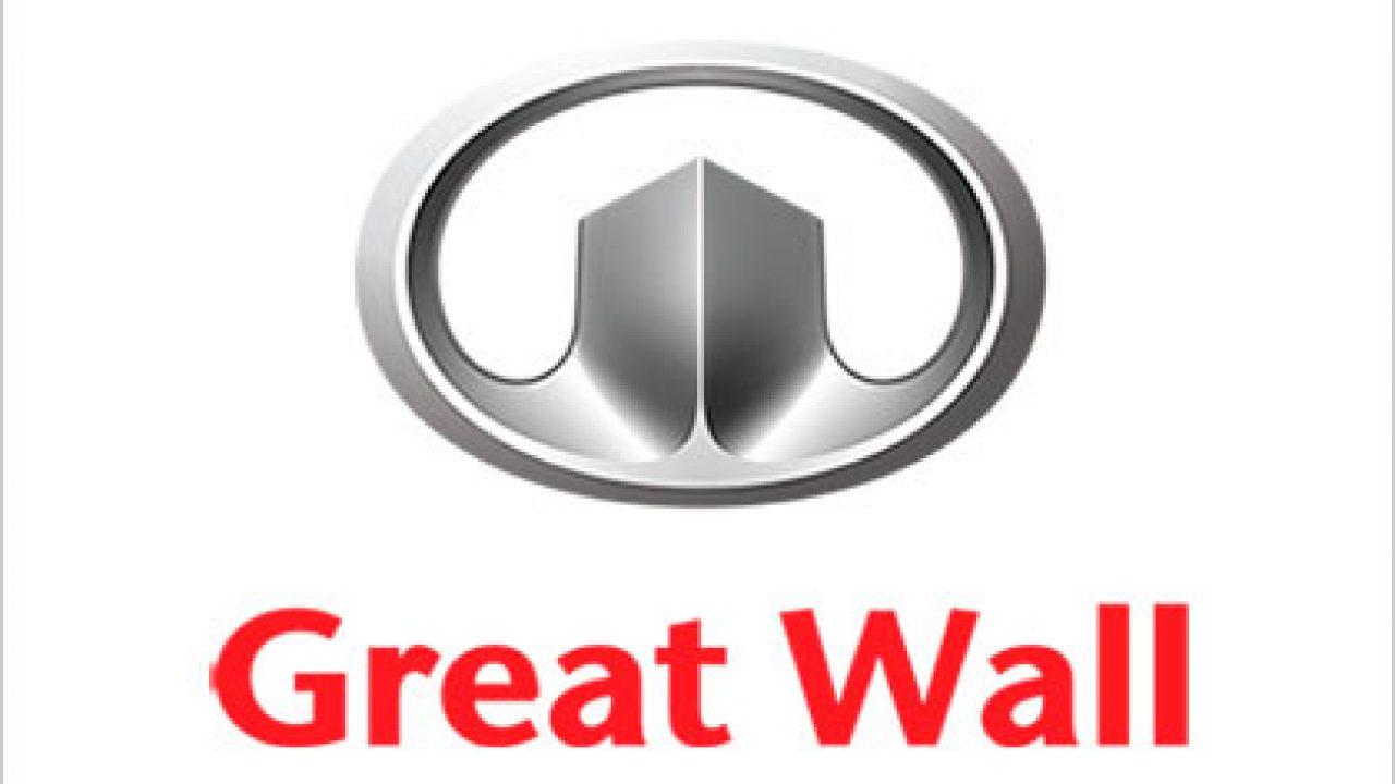 Great Wall Diagnostic Trouble Codes | Carmanualshub com
