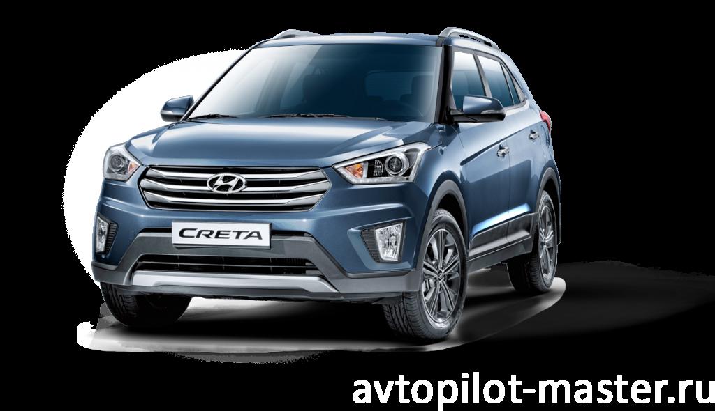 Hyundai Creta PDF Service manuals