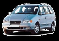 Hyundai Trajet PDF Service Manuals