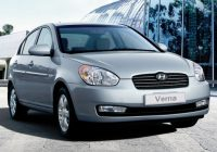 Hyundai Verna Workshop Manual